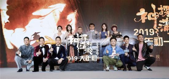 《神探蒲松龄之兰若仙踪》2019年大年初一上映
