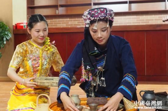 具有浓郁云南民族特色的茶艺表演