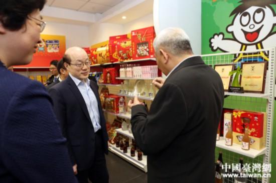 刘结一在上海调研对台工作