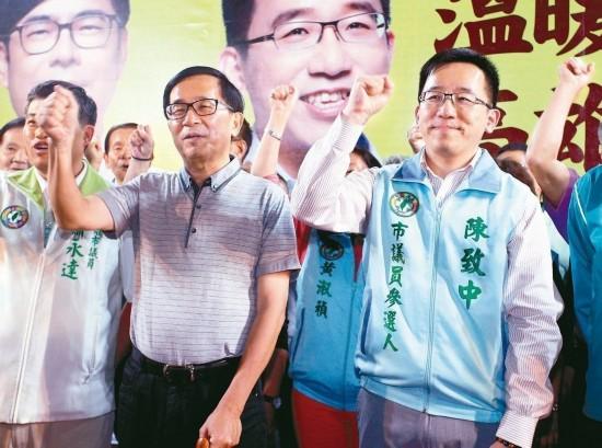 陈水扁将大战蔡英文? 台湾网友已经搬好小板凳!