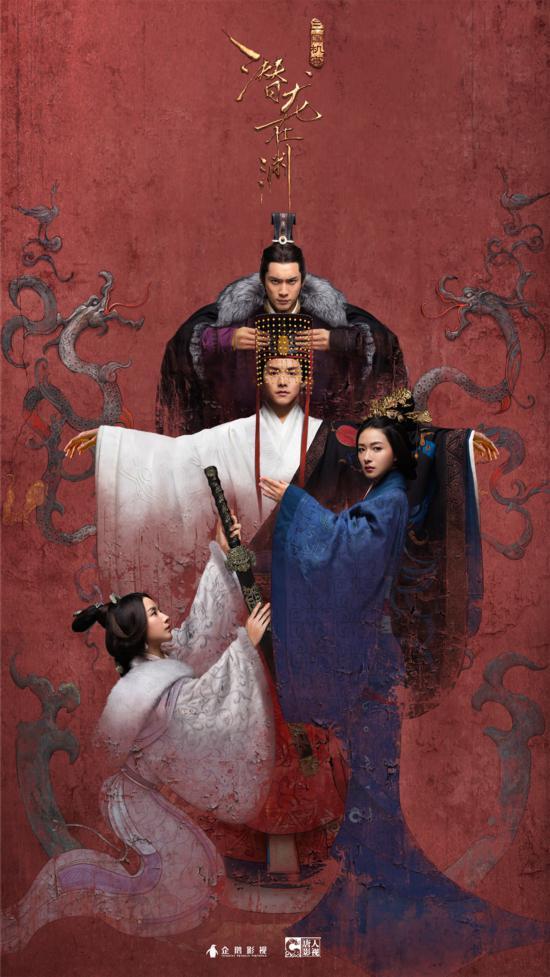 《三国机密之潜龙在渊》以汉室为第一视角