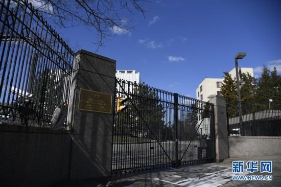 美国宣布将驱逐俄罗斯外交官(图)