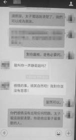 """株洲35岁""""戏精""""男冒充梁静茹诈骗多名女子"""