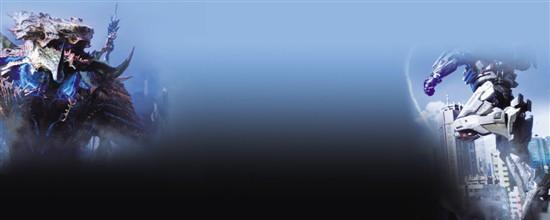 《环太平洋2》:机甲不再暗黑 大战没了质感