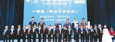 """北京冰球构建""""一贯式""""培养模式成奋斗目标"""