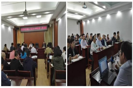 自治区法制办公室召开2018年扶贫工作会议