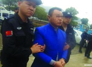 苏州公安度假区分局破获15年前命案 嫌犯落网