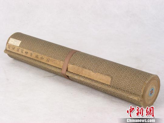 沈阳故宫博物院展出文徵明《醉翁亭记》行书卷