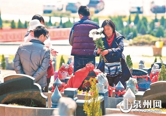 """清明节期间,泉州清源山开展为期22天的""""防火戒严"""""""