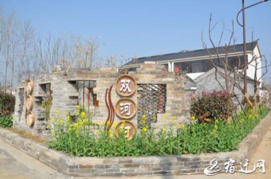 双河特色村 (2)