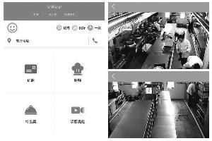 苏州相城餐饮企业后厨将装摄像头 顾客可查看