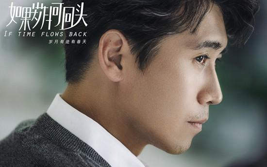 5李乃文饰演蓝天愚.jpg