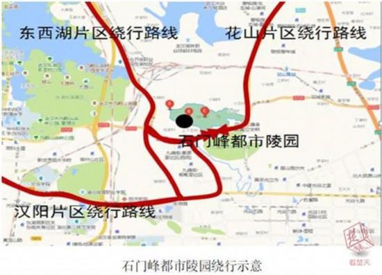 武汉本周末首迎扫墓高峰 交警发布预警和扫墓绕行线路图