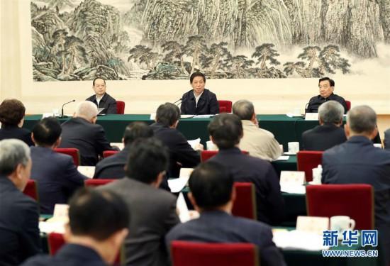 (时政)栗战书出席十三届全国人大专门委员会负责同志会议并讲话