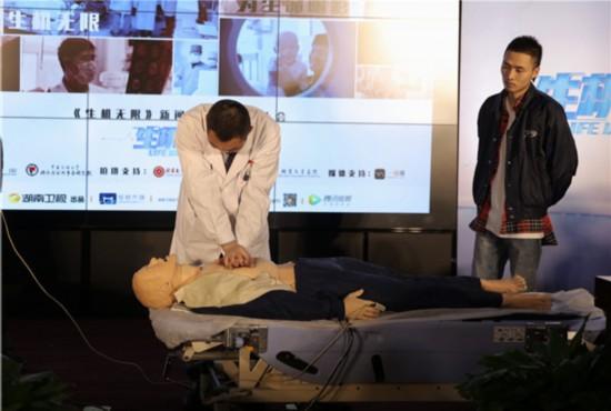 《生机无限》将播 讲述医疗故事探索医患关系