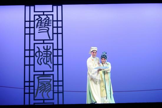 闽剧《双蝶扇》福州上演 演绎爱情里的成全与自我成全