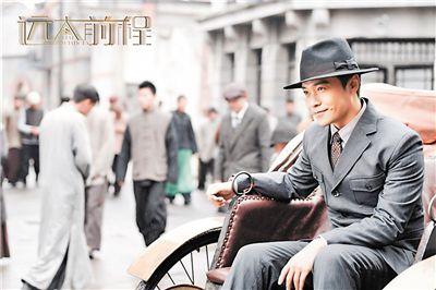 《远大前程》今晚开播陈思诚领衔热血励志传奇