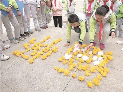 """南通海门:清明祭扫文明""""味浓"""""""