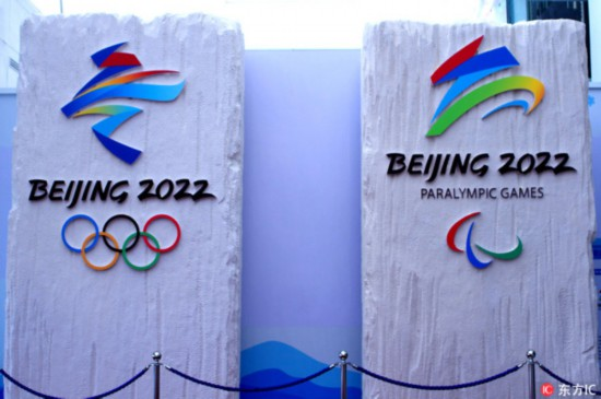The official emblems of the Olympic and Paralympic Winter Games Beijing 2022 on display at the Beijing National Aquatics Center, also known as the Water Cube, in Beijing, January 15, 2018. [File Photo: IC]