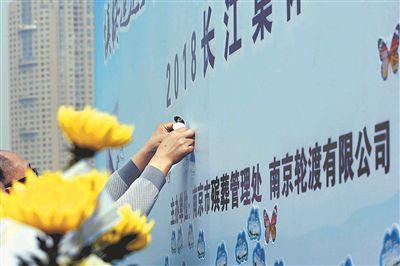 南京举行长江集体公祭 400名市民祭奠逝去亲人
