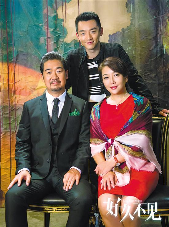 《好久不见》张国立饰演渣男贺文华 出轨刚大学毕业女职员