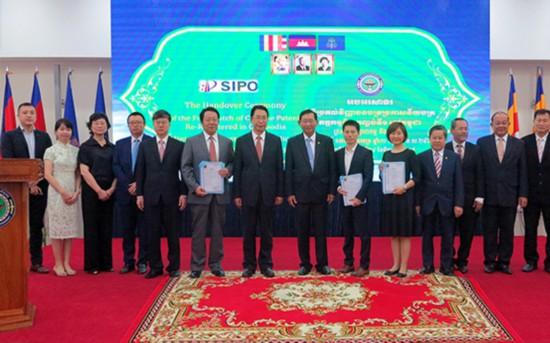 首批中国有效专利在柬埔寨登记生效