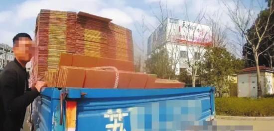 """苏州吴江查获机动车""""违法王"""" 违法104次共记248分"""