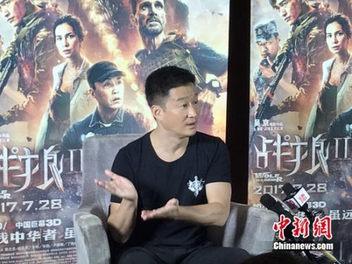 资料图:吴京接受采访。张曦 摄