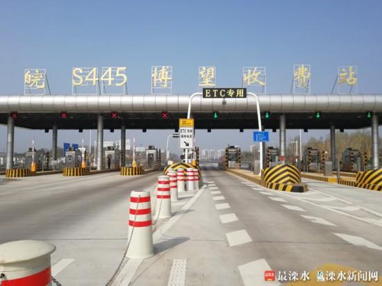 省道341全线贯通 构建溧水南部交通动脉4.jpg