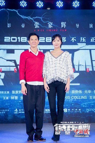 资料图:张家辉和徐静蕾都尝试转型做导演。