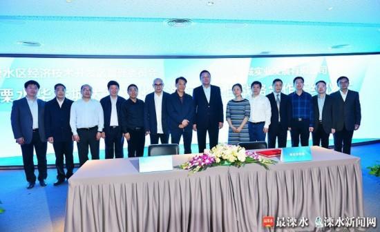 南京溧水华侨城文化旅游综合项目签约