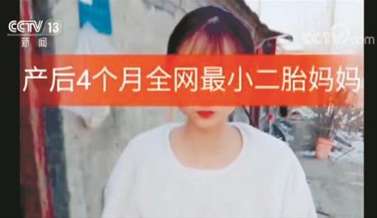 央视早恋v央视平台乱象:未成年人炫耀曝光早孕女生芭蕾舞头像图片
