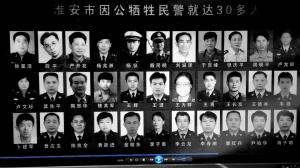 淮安一民警因公牺牲19年后 警队帮遗女找工作
