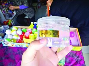 """网红""""水晶泥""""被指有毒 南京一些小学附近有售"""
