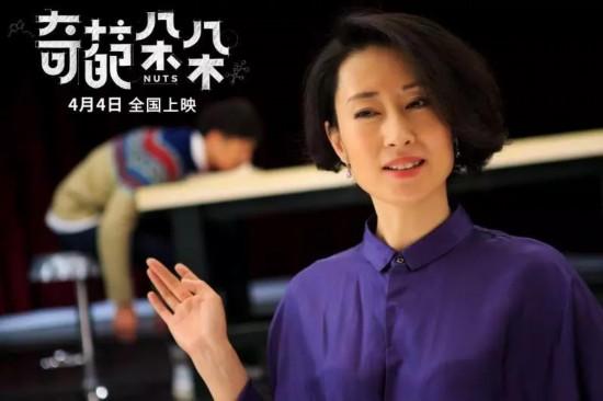刘敏涛谈新戏:自然营造的整体氛围最吸引人