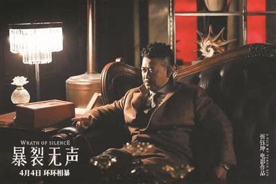 清明6部新片上映 中小成本口碑佳作同台竞争
