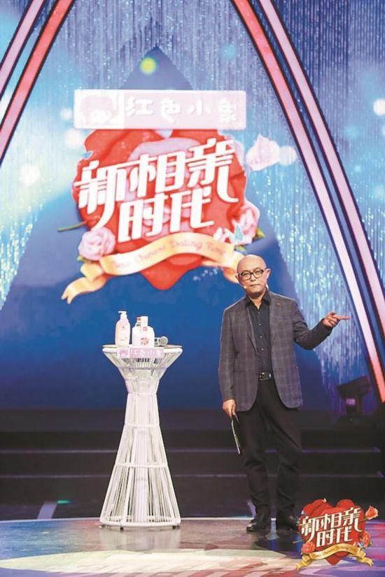 """深圳女孩王丽茹登上《新相亲时代》 获赞""""奋斗版樊胜美"""""""