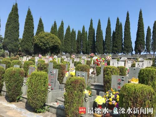 南京溧水率先被列入全国殡葬综合改革试点区