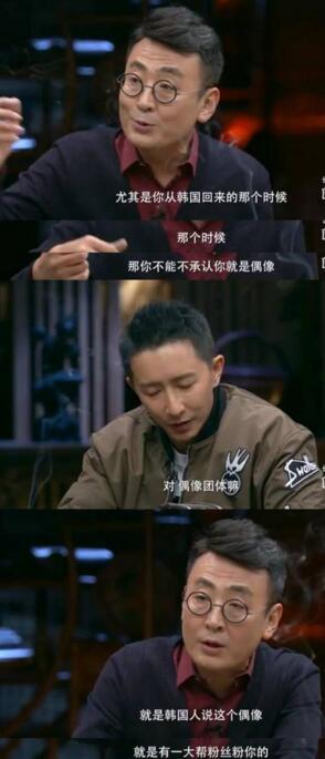 韩庚聊当年退团经历 称想做自己不愿被粉丝绑架人生
