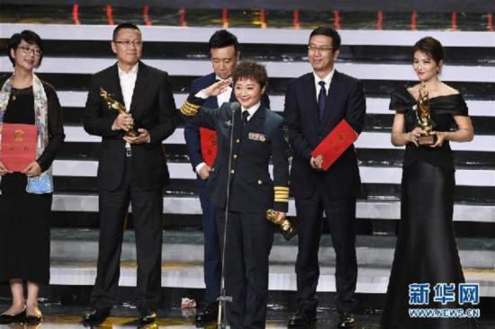 """第31届电视剧""""飞天奖""""暨第25届电视文艺""""星光奖""""揭晓"""