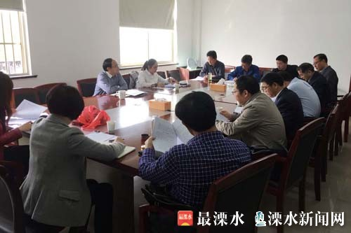 南京溧水召开干部教育培训领导小组工作会议