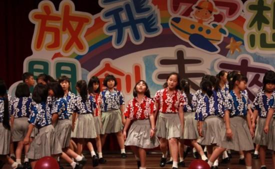 你知道吗?今天是港台儿童节可爱颂谐音