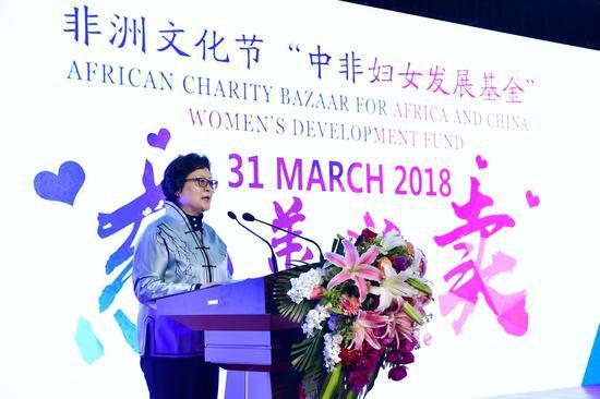 """""""非洲文化节中非妇女发展基金慈善义卖""""活动在京举办"""