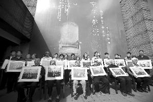 30位大屠杀幸存者家族影像在南京展出