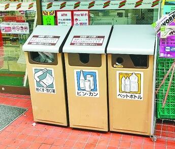 干净!日本乡村垃圾处理与城市一样细致