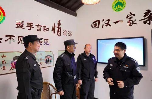 事先不打招呼 江苏公安厅长刘�D假期突击查岗