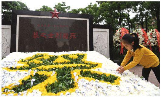 重庆市民歌乐山烈士陵园缅怀革命先烈