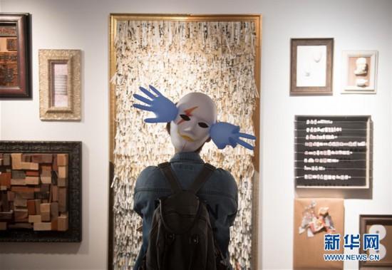(文化)(5)中国美术学院建校九十周年特展在杭州举行