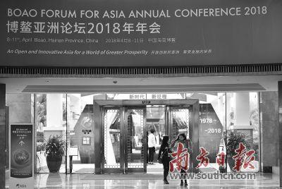 期待共谋发展的中国和亚洲声音