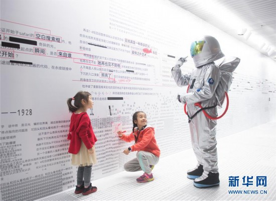 (文化)(4)中国美术学院建校九十周年特展在杭州举行